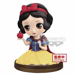 BLANCANIEVES FIGURA 4 CM Q POSKET PETIT DISNEY CHARACTERS SNOW WHITE AND THE SEVEN DWARFS