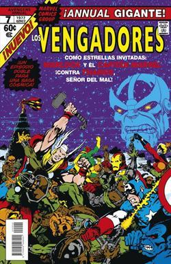 MARVEL FACSIMIL 04. THE AVENGERS ANNUAL 7