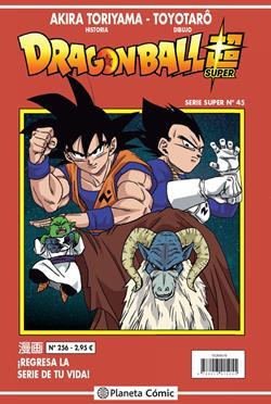 DRAGON BALL SERIE ROJA Nº256