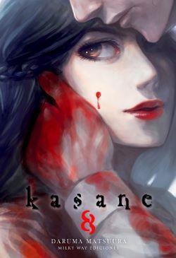 KASANE VOL. 8